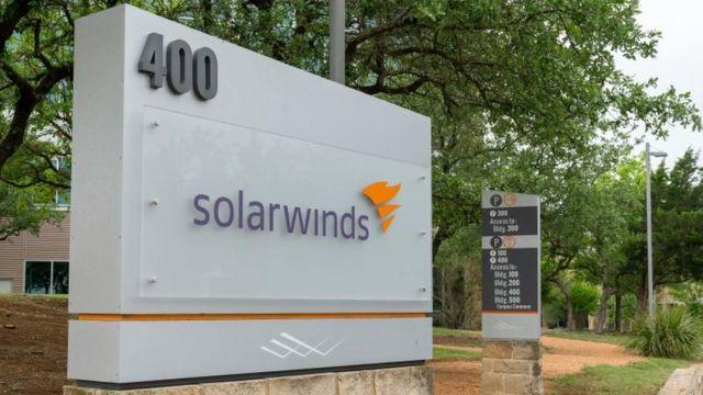 Здание SolarWinds