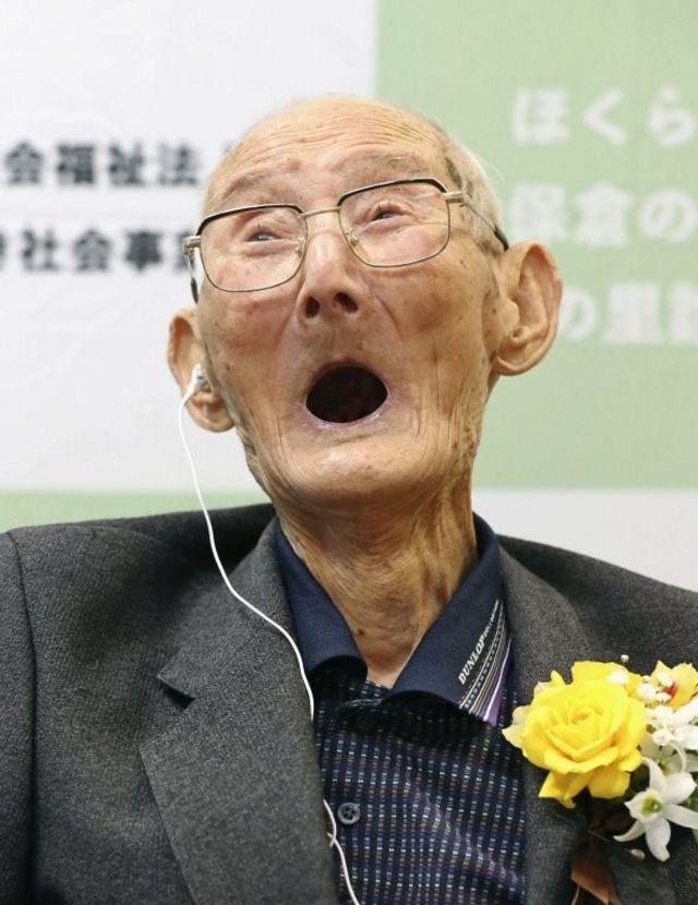 Çitetsu Watanabe
