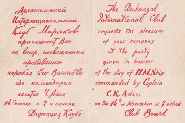 Приглашение на прием в Интерклуб 14 ноября 1942 года