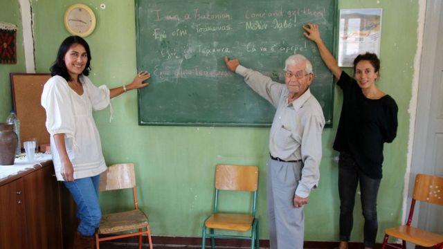 Profesores en Tsakonia