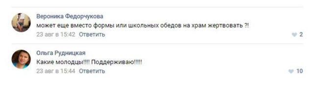 Пост в ВКонтакте