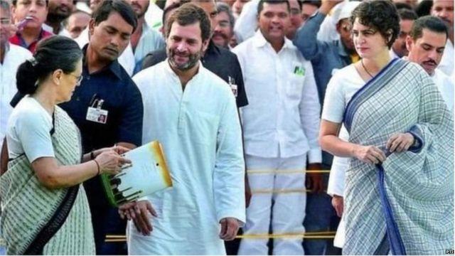 सोनिया गांधी, राहलु गांधी और प्रियंका गांधी