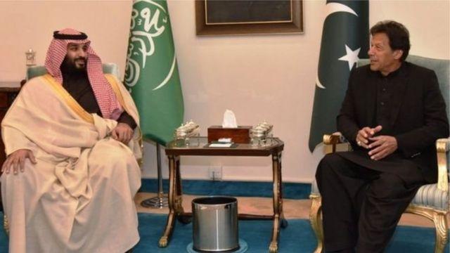 পাকিস্তানের প্রধানমন্ত্রী ইমরান খানের সাথে বৈঠকে যুবরাজ মোহাম্মেদ বিন সালমান