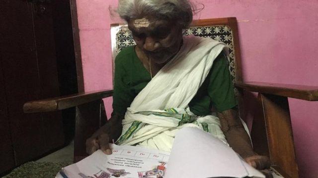 கேரளா 96 வயது மாணவியின் வெற்றிக் கதை