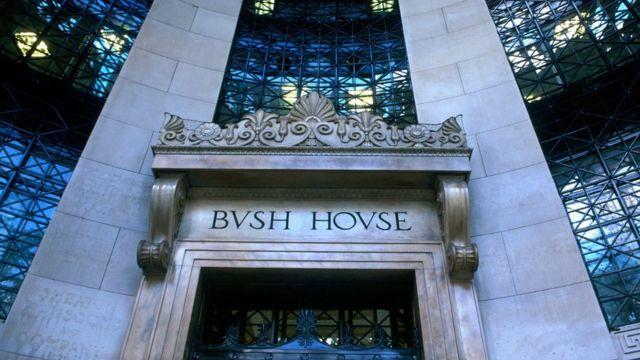 Буш-хаус, бывшая штаб-квартира Всемирной службы Би-би-си