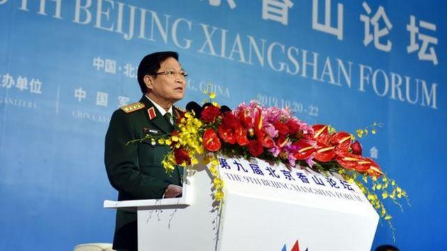Bộ trưởng Quốc phòng Việt Nam phát biểu tại Diễn đàn Hương Sơn hôm 21/10