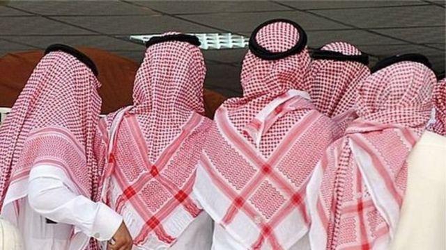 Jama'a a Saudiyya