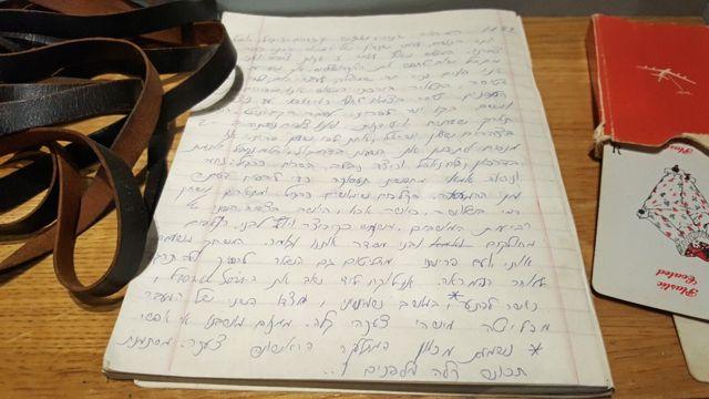 Sara's notebook in the Yitzhak Rabin Center, Tel Aviv
