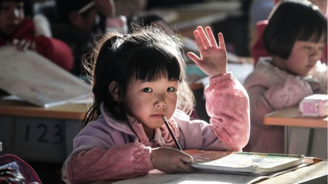 Colegio rural en China