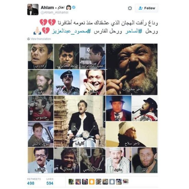 الموت يغيب الفنان المصري محمود عبد العزيز