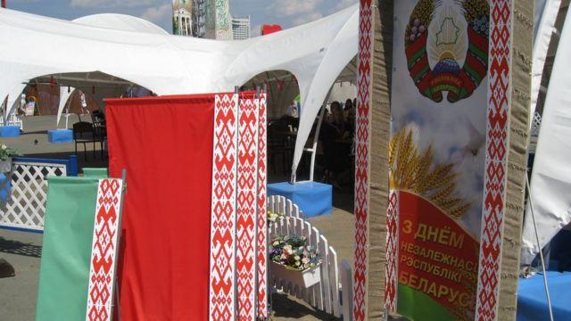 Стенд ко Дню независимости Белоруссии