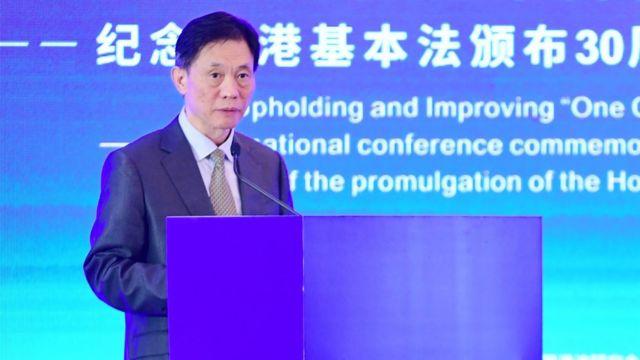 鄧中華在深圳「紀念香港基本法頒布30週年國際研討會」上(中新社圖片15/6/2020)