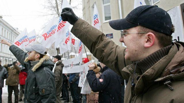 Anti-Estonia protest in Moscow, Feb 2007