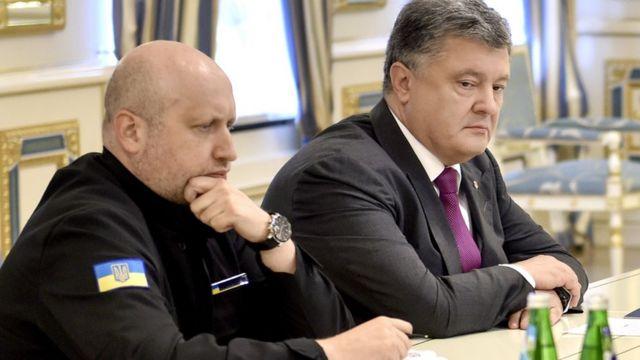 турчинов и порошенко