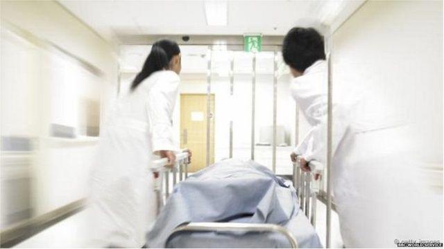 હોસ્પિટલ