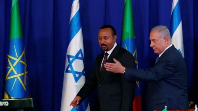 نتنياهو وأبي أحمد