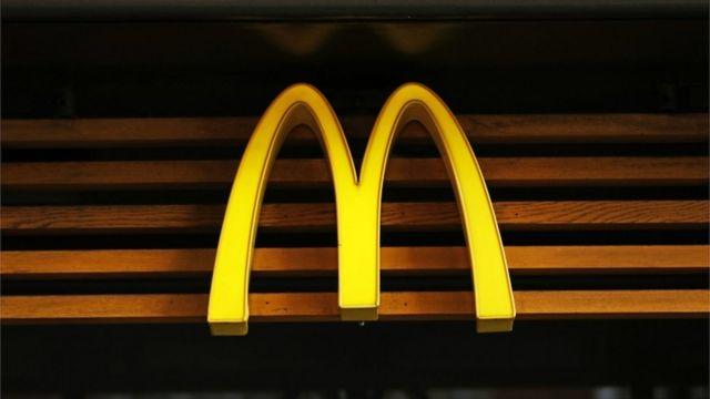 Logo de McDonald's.