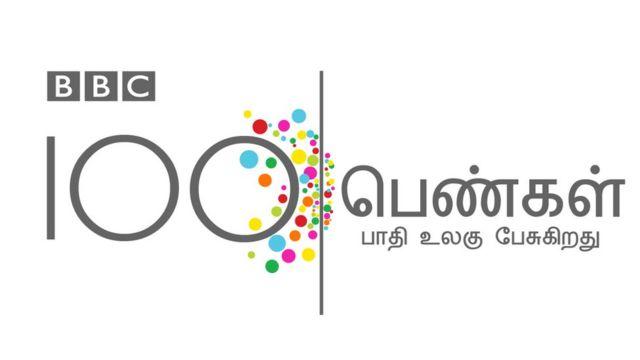 100 women series