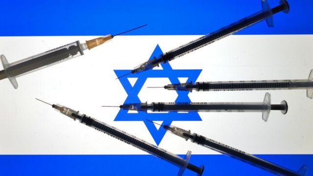 İsrail bayrağı ve aşı