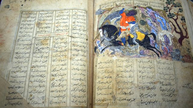 Уникальная коллекция рукописных Коранов