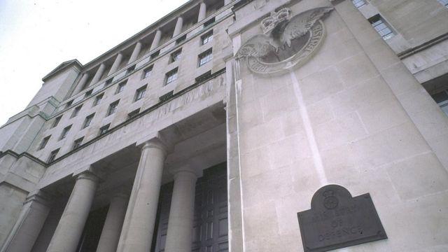 Министерство обороны Великобритании