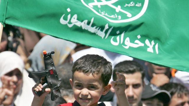 أنصار للإخوان المسلمين