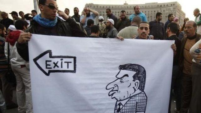 مظاهرات مصر