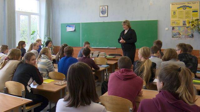Гімназія № 43 Харкова