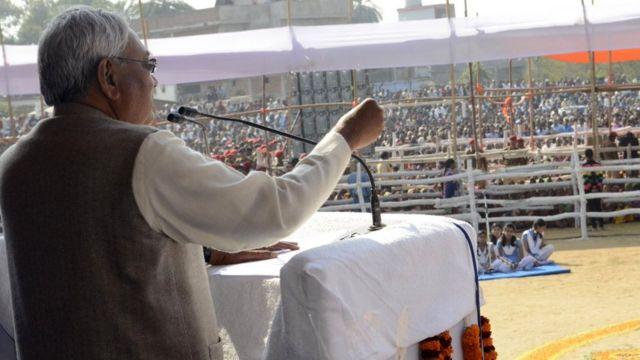 बिहार, नीतीश कुमार