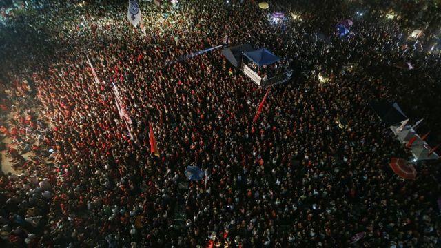 Imyiyerekano yo gushigikira Dilma Rousseff muri Rio de Janeiro. kuwa 11 /04/ 2016