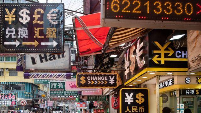 Гонконг обмен валюты