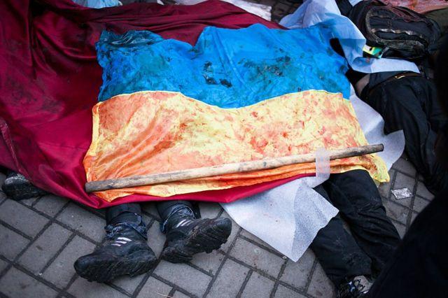 """Родичі загиблих на Майдані вимагали вироку ексбійцям """"Беркуту"""""""