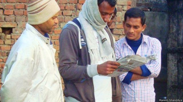 शंकर बिगहा गांव