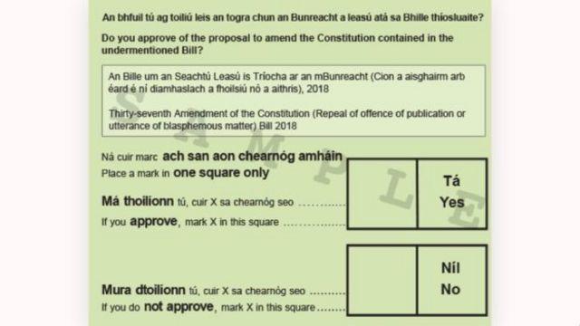 신성모독죄 폐지 투표용지