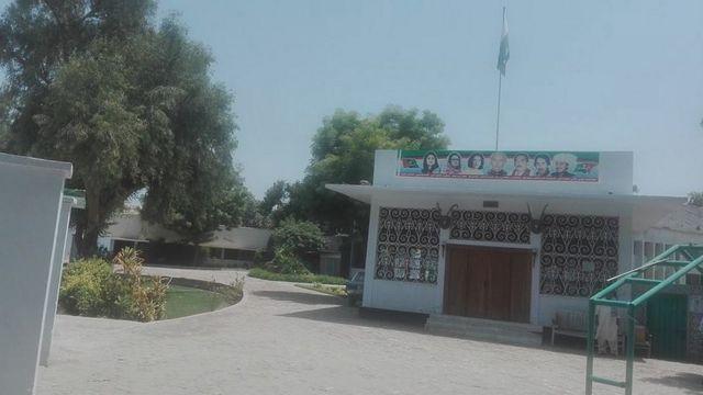 আল মুরতাজা হাউজ, লারকানায় ভুট্টোর পৈত্রিক জমিদারি।