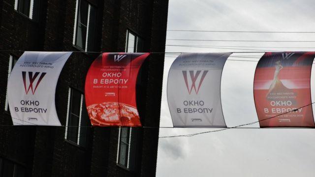 Афиши-флаги фестиваля в Выборге