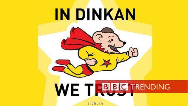 Dinkan