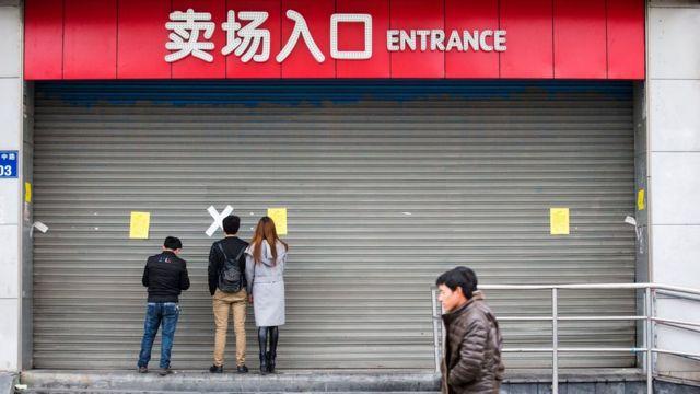 закрытый магазин компании