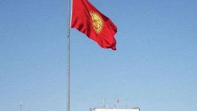 किर्गिस्तान का झंड़ा