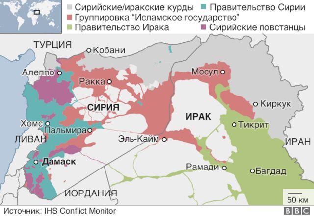 На карте отмечены участки, контролируемые различными противоборствующими сторона в Сирии и Ираке