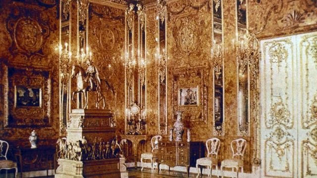 Câmara de Âmbar