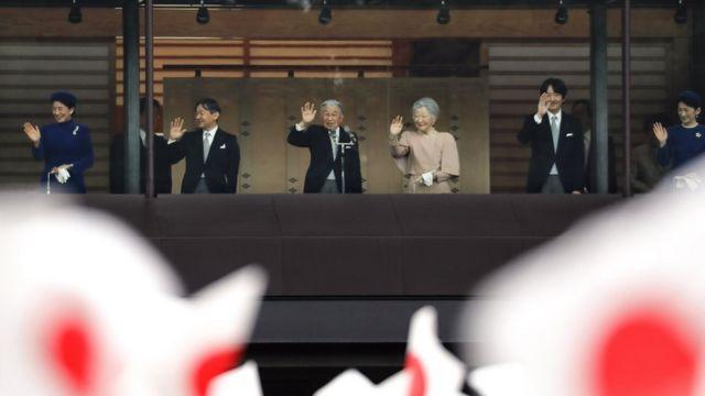 خاندان سلطنت