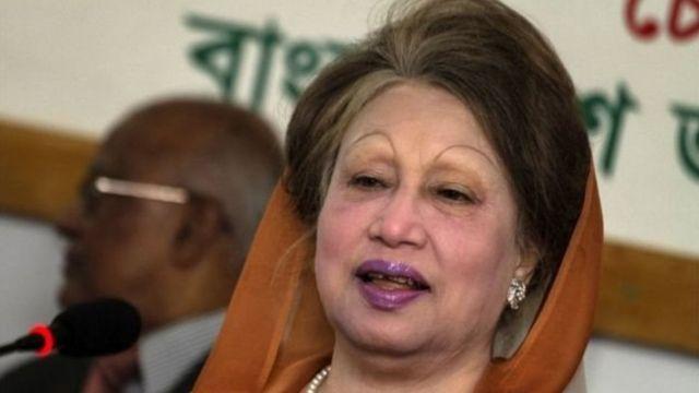 बांगलादेशच्या माजी पंतप्रधान खालिदा झिया