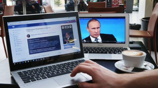 """Шойгу пояснив, що кібервійська займаються """"контрпропагандою"""""""