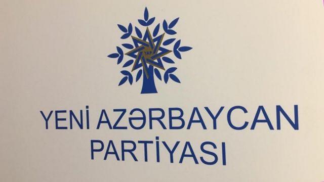 """YAP-ın deputat siyahısı: """"75 namizəd yenidir"""" - BBC News Azərbaycanca"""