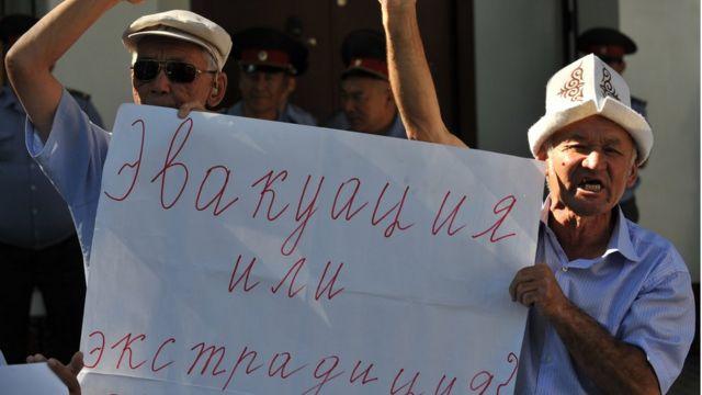 пикет с требованием выдать Курманбека Бакиева