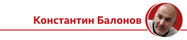 doctor Balonov