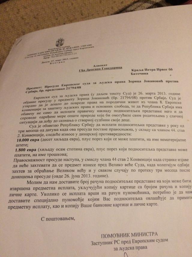 presuda Zorica Jovanović