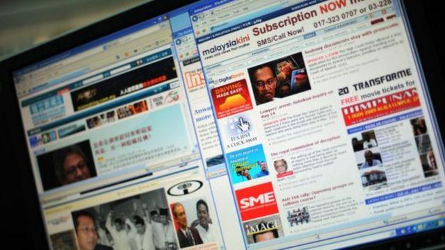 मलेशिया की वेबसाइट
