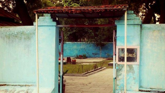 Gandhi yard